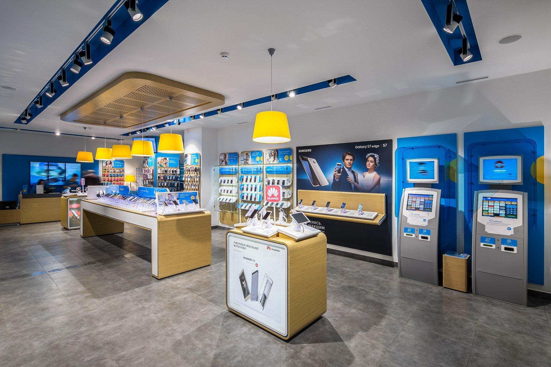 Mobile Shop Decoration