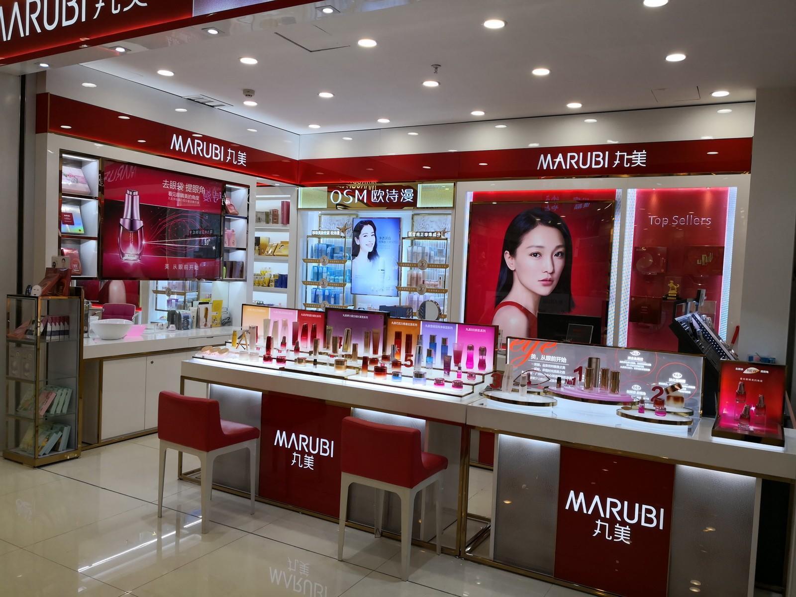 kiosk vanity OUYEE Brand makeup retail display factory