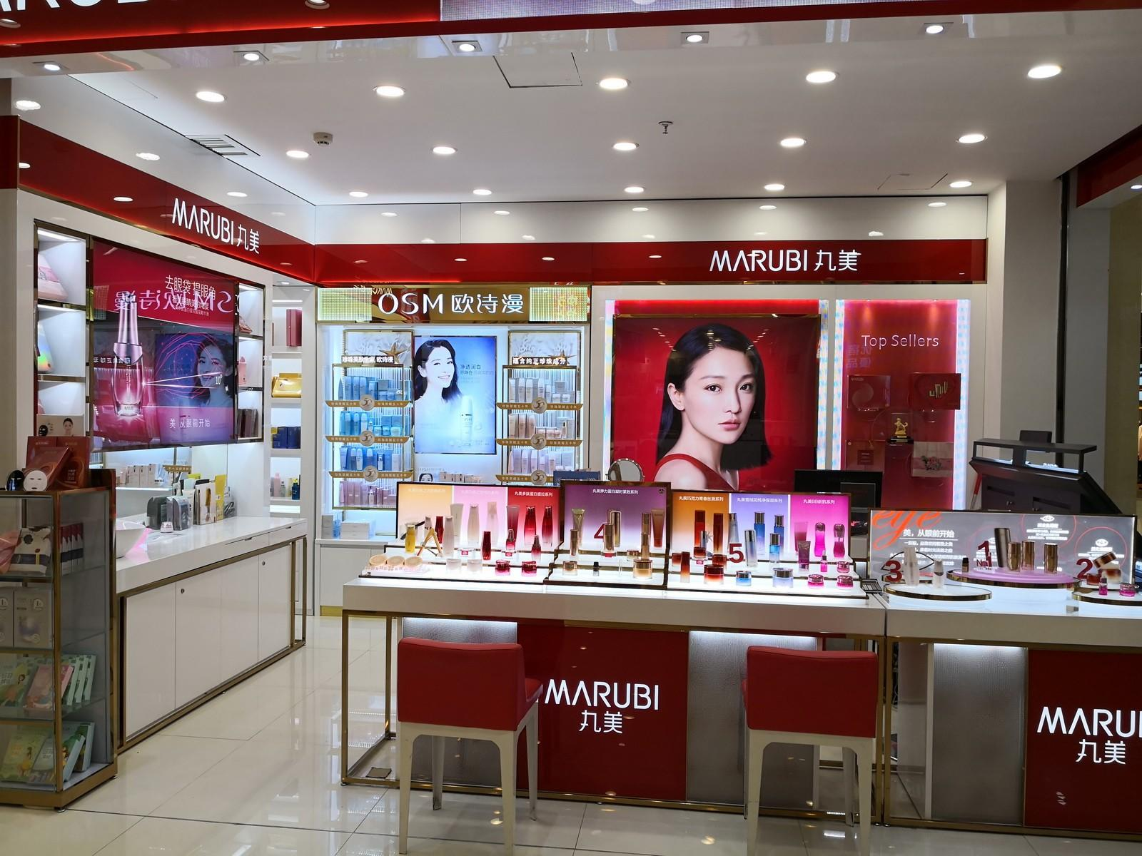 one-stop cosmetic product display stands cheapest factory price for wholesale OUYEE