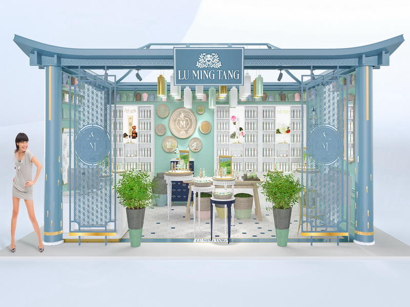 Cosmetics Shop Decoration OY-COSD023