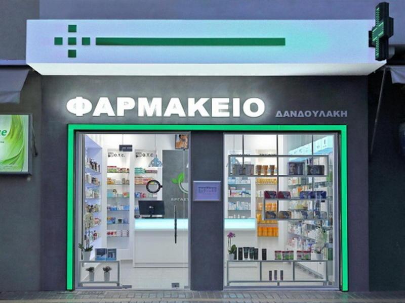 Pharmacy Drugstore Design OY-PSD016