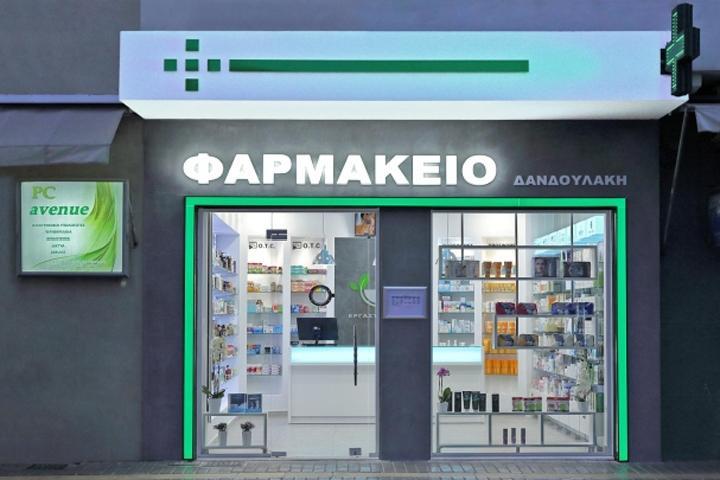 pharmacy furniture medicine designs pharmacy counter design OUYEE Brand