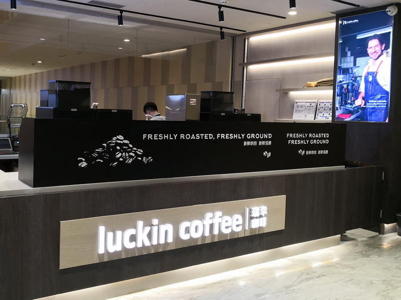 Coffee Shop Interior Design OY-CSD020