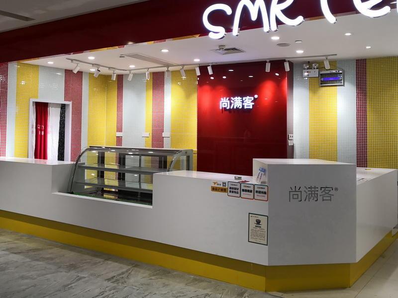 Modern Coffee Shop Interior Design OY-CSD021