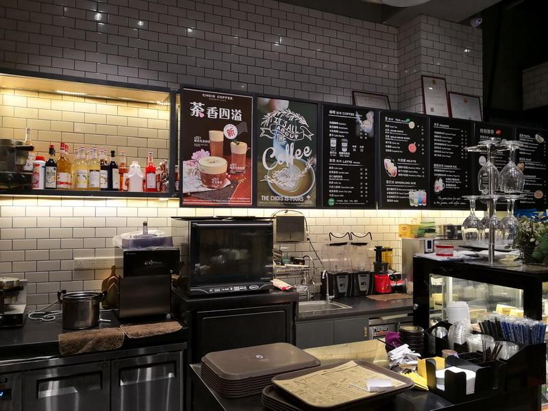Modern Coffee Bar Design OY-CSD026