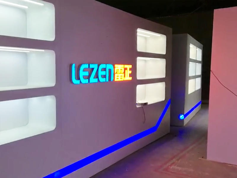 Display of Automotive Lighting Showroom