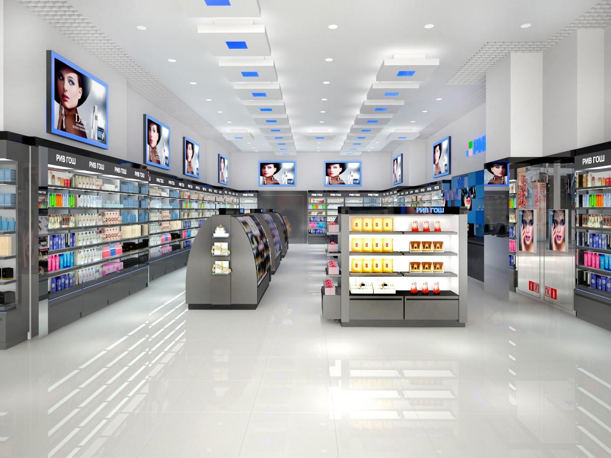 The Perfume Shop - Victoria Square
