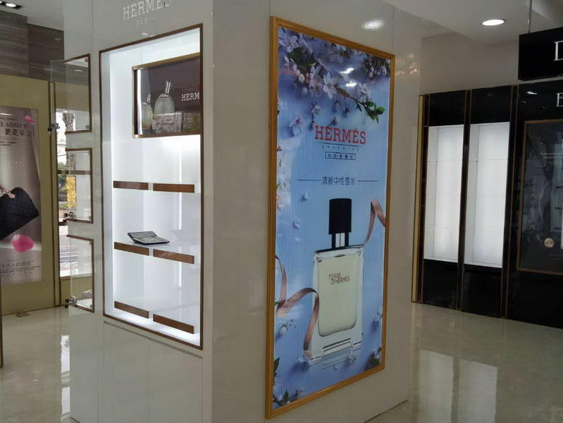 Perfume Stand OY-PFD013