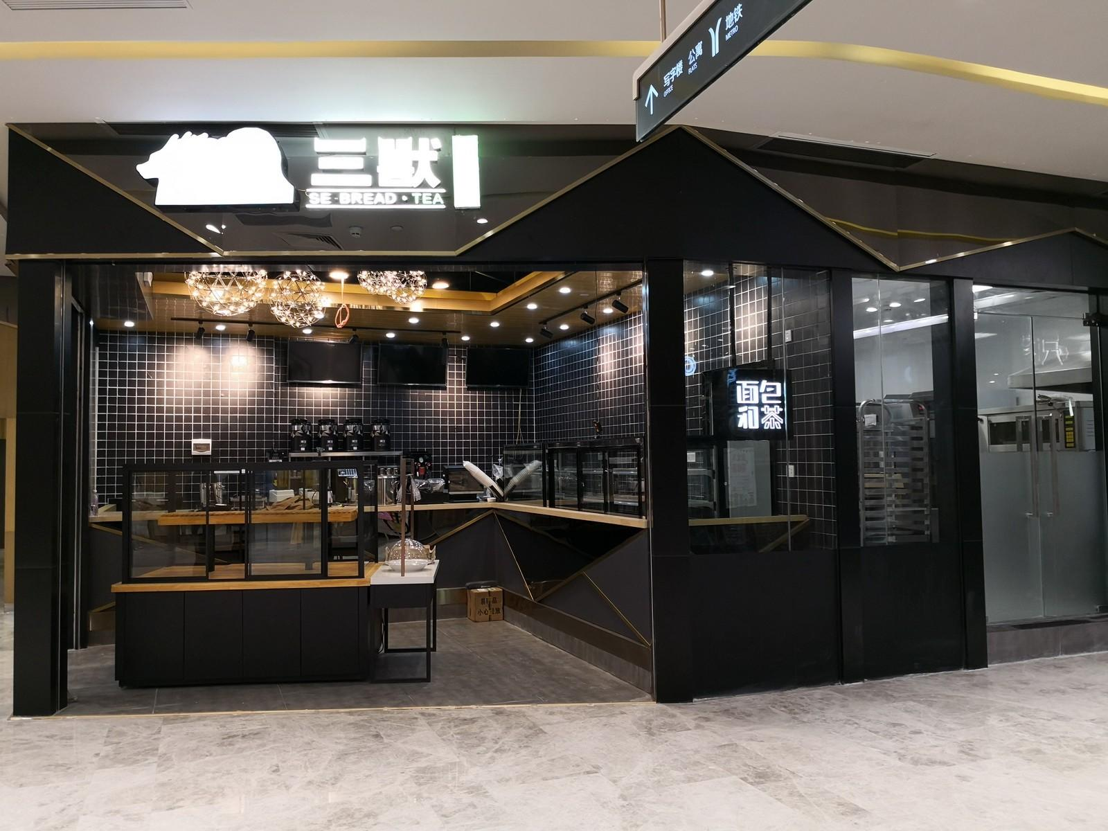 shop station coffee shop design stand OUYEE Brand company