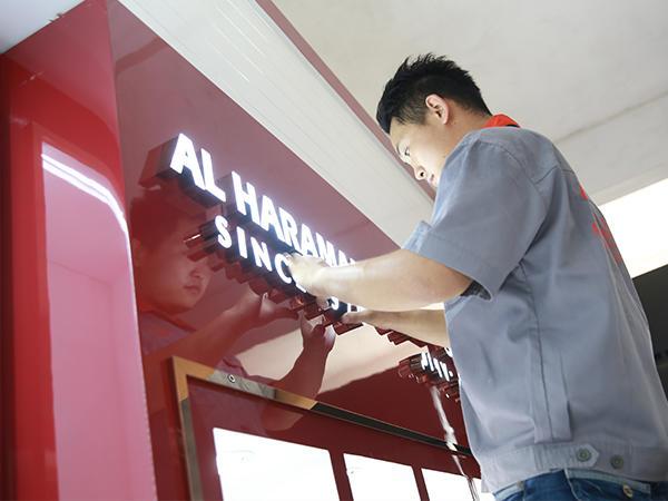 Install Logo